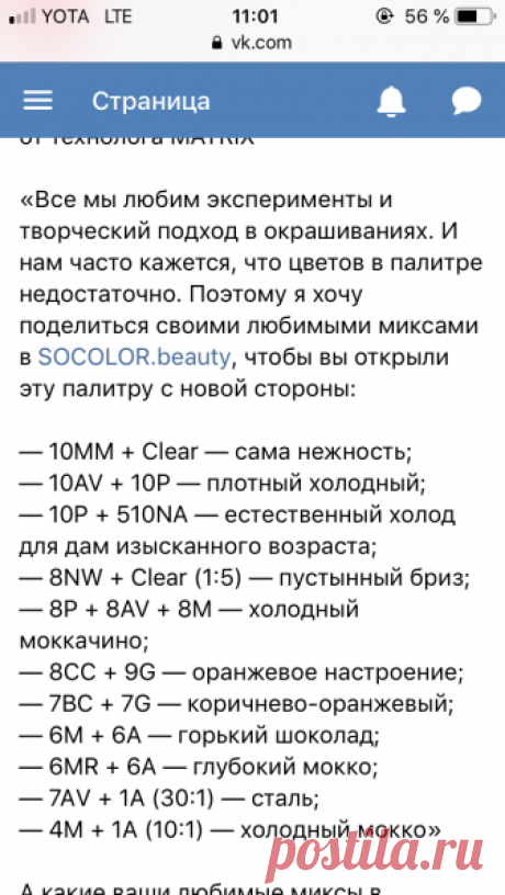 b3ea8d08188c6c2c3cb9c1e9f68f9590.png (640×1136)