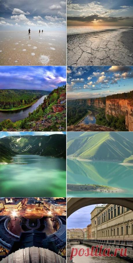 10 уникальных мест в России для отдыха, туризма и экскурсий — Вокруг Мира