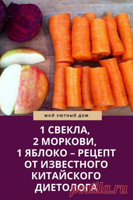 Диета, которая поможет быстро похудеть с помощью простых продуктов