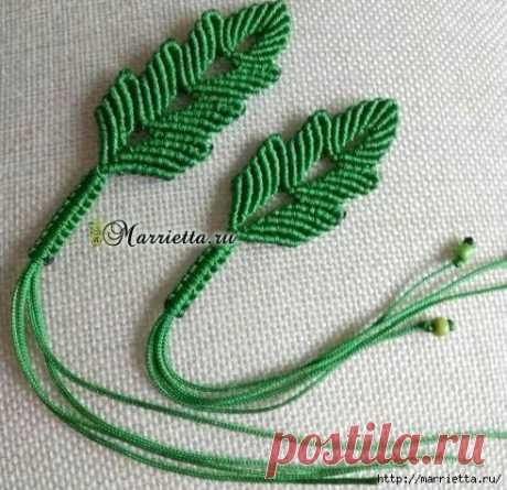 Плетение красивых листиков в технике макраме
