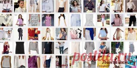 Летние блузы 6 - ЛЕНТЯЙКИ.РУ Летние блузы 6 . ПОХОЖЕЕ ВИДЕО:Летние блузы 2Летние блузы 3Летние блузы 4Летние блузы 5Сохраняйте на своих страницах