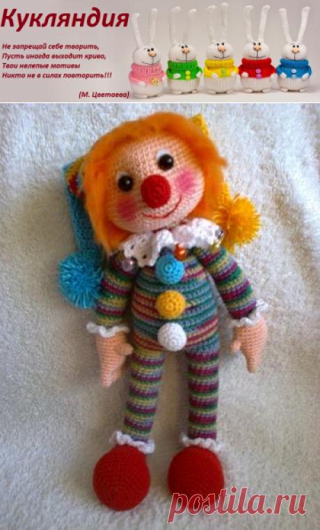 Кукляндия: Клоун Матвейка