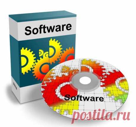 Какие необходимые программы для компьютера распространяются бесплатно :: Программное обеспечение :: KakProsto.ru: как просто сделать всё