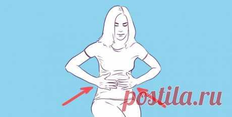 5 упражнений для оздоровления поджелудочной железы / Будьте здоровы