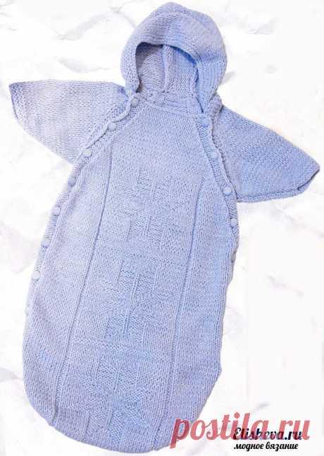 Конверт для новорожденного вязаный спицами и крючком