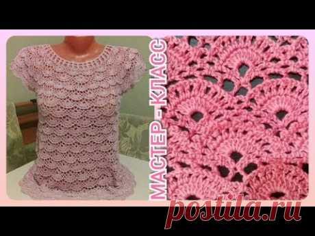 ВЯЖЕМ КРЮЧКОМ ПОТРЯСАЮЩУЮ АЖУРНУЮ ЛЕТНЮЮ КОФТОЧКУ. Вязание крючком легко и просто /Crochet from yarn