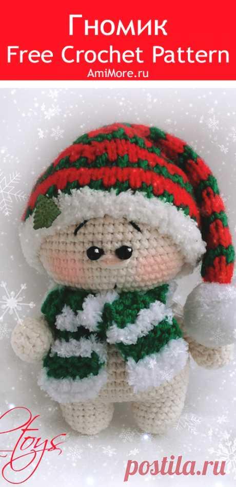 PDF Малыш-гномик Рождественский крючком. FREE crochet pattern; Аmigurumi doll patterns. Амигуруми схемы и описания на русском. Вязаные игрушки и поделки своими руками #amimore - Кукла, маленький пупс, куколка, Рождество, Новый год.