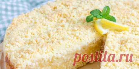 Песочный лимонный пирог : Выпечка : Кулинария : Subscribe.Ru