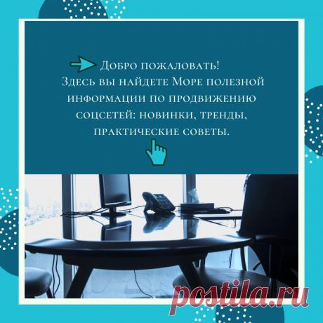 Доброго времени суток! На связи Наталья Корнева. Я постараюсь вам помочь. Какие у вас есть вопросы? Напишите их прямо сейчас в этот чат: