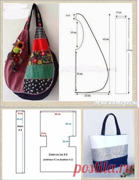 Летняя сумка - какую модель выбрать - 30 выкроек и 50 вариантов в яркой подборке | МНЕ ИНТЕРЕСНО | Яндекс Дзен