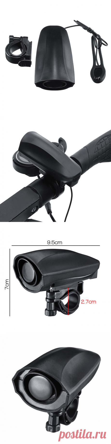ultra loud bike bicycle cycling handlebar ring horn bell electric warning  Sale