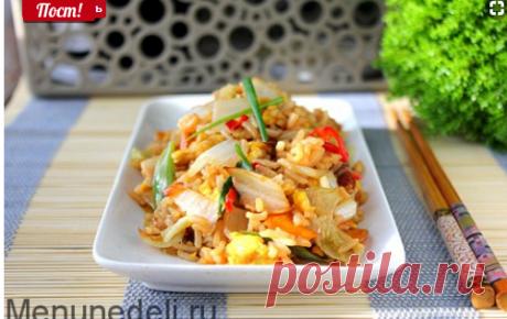 Рис с овощами в азиатском стиле - рецепт с пошаговыми фото / Меню недели