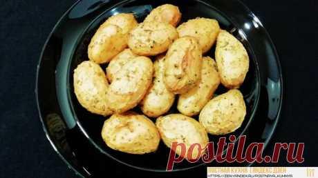 Делаю так картошку уже неделю и всё равно ем с удовольствием! | Постная Кухня | Яндекс Дзен