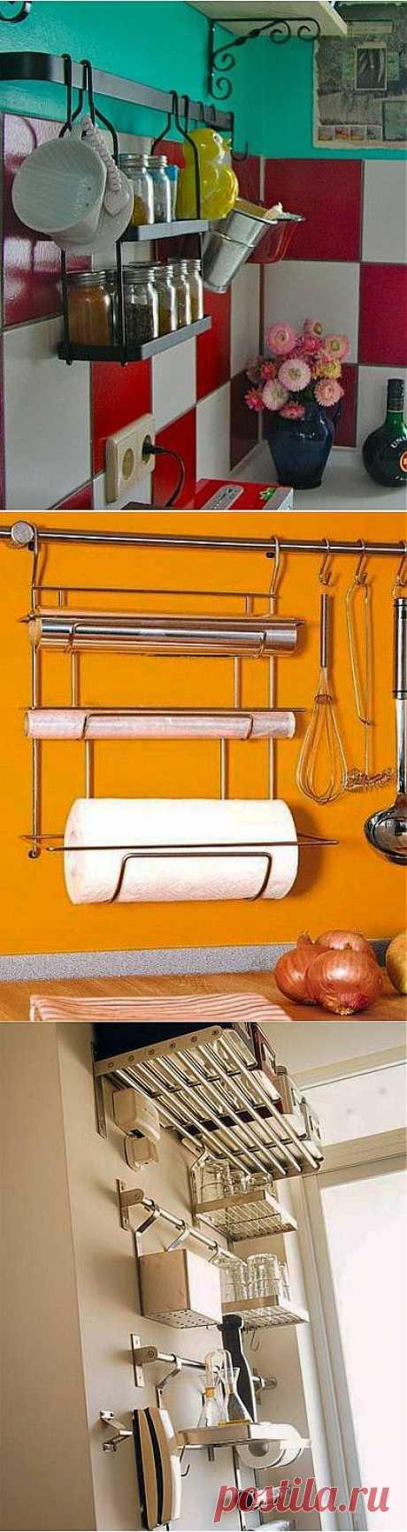 Рейлинги как удобная система хранения для кухни