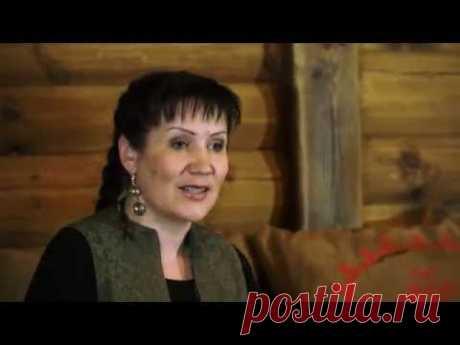 """Интервью с сибирской шаманкой Аллой Громовой. Главное - семья! Сила Рода. """"Мир шамана"""""""