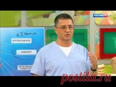 About the most important: Atherosclerosis of carotids, diseases which we choose, a porfiriya