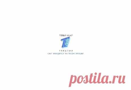 Сайты казахстанских телеканалов. Полгода спустя | Сообщество Журналистика. Телевидение. Радио. Пресса. на Your Vision