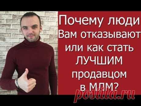 Como invitar en #МЛМ||#MLM el Business en sots las redes. Alejandro Bekk. El marketing de red