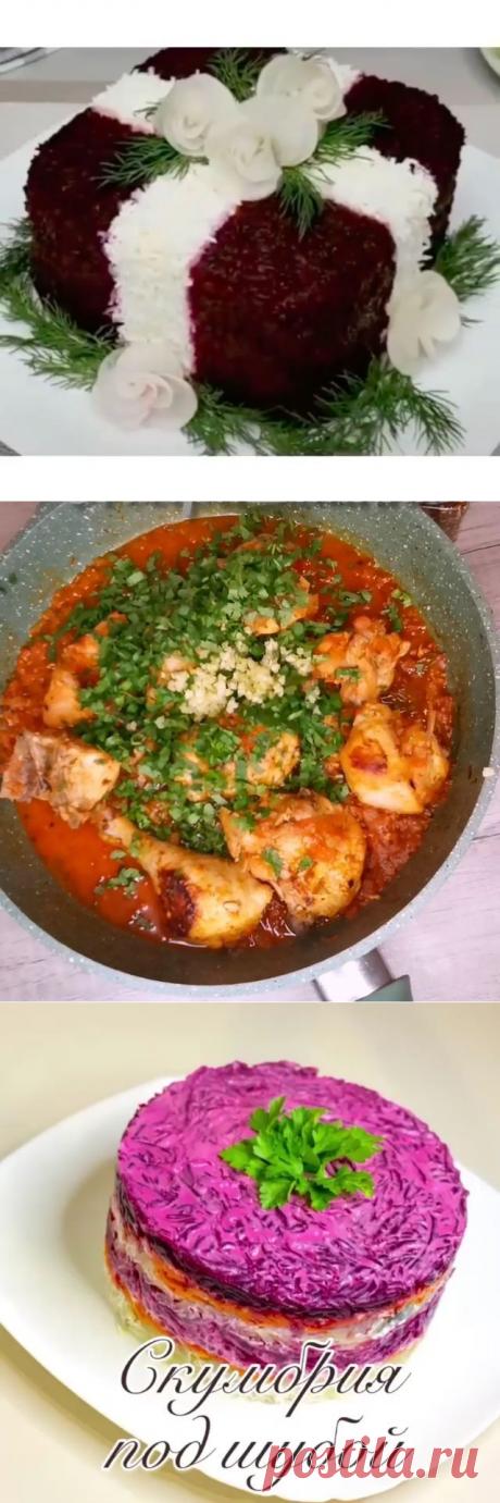 Залина (@recepti_zalinka) • Фото и видео в Instagram