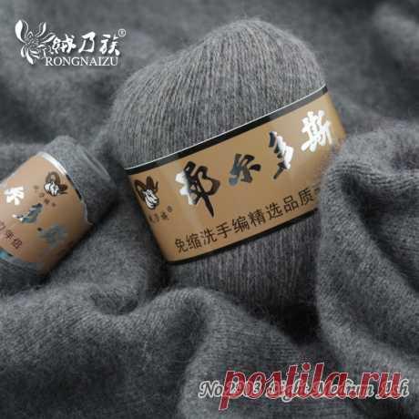 Лучшее качество 100% монгольского кашемира на AliExpress