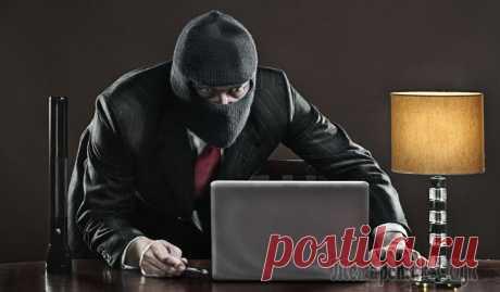 Los programas de espionaje en el ordenador. Como descubrir y quitar