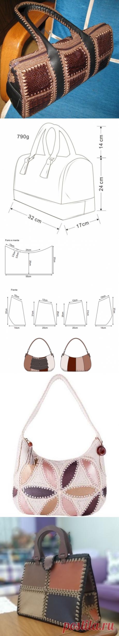 Кожаный лоскуток + вязальный крючок = сумка своими руками! Идеи и примеры для вдохновения! Выкройки и шаблоны для воплощения! | Юлия Жданова | Яндекс Дзен