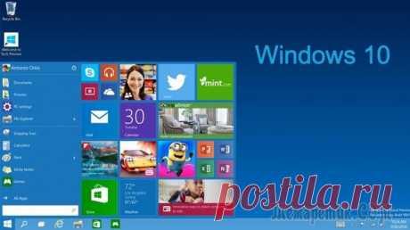Не работает меню «Пуск» в Windows 10? Варианты решения проблемы!