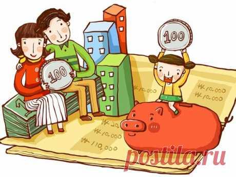 Планирование бюджета, полезные советы от меня и выводы | Экономная Леди | Яндекс Дзен