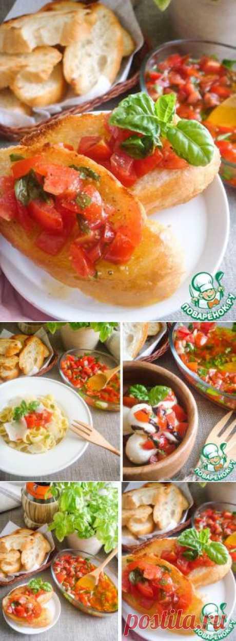 Томатная сальса - кулинарный рецепт