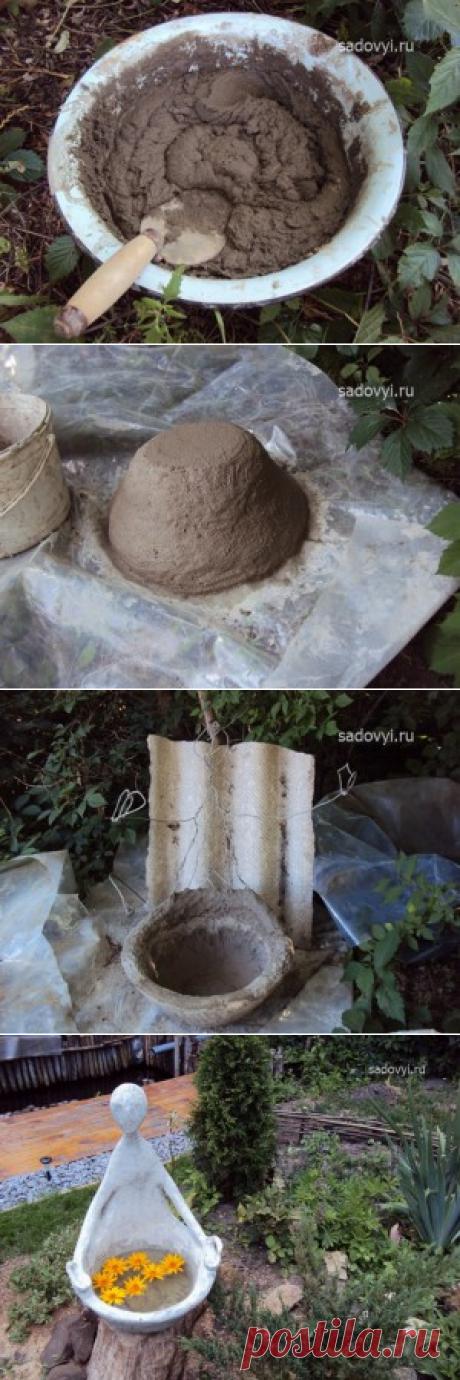 Как сделать садовую скульптуру из бетона своими руками. Мастер-класс
