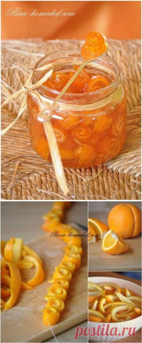 Варенье из апельсиновых корок «Завитушки».