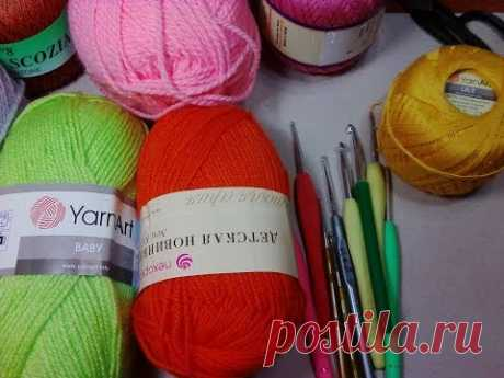 О пряже. About yarn. Amigurumi. Crochet. Амигуруми. Игрушки крючком.