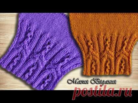 Резинок много не бывает! | Магия Вязания / Knitting Magic | Яндекс Дзен