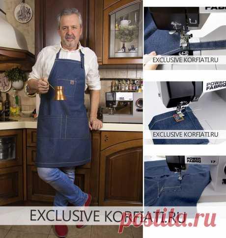 Выкройка фартука для кухни от Анастасии Корфиати Выкройка фартука для кухни их джинсовой ткани - готовая выкройка для скачивания и пошаговый мастер-класс по пошиву. Как сшить джинсовый повартской фартук.