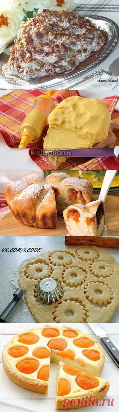 Торты, пироги | Записи в рубрике Торты, пироги | Заходите и Вы найдете много интересного!