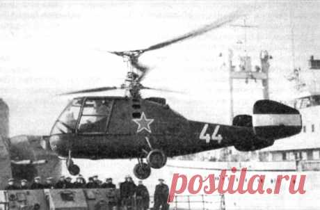 The predecessor of Black sharks of Kamov - the Russian planet