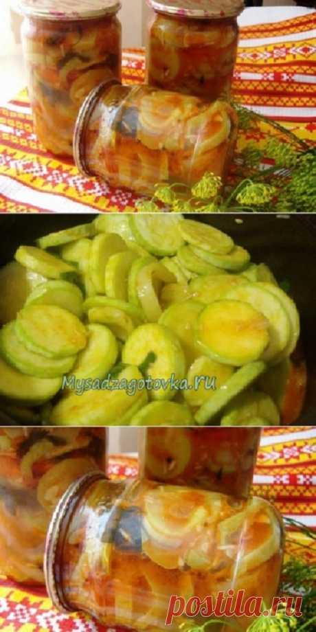 Консервированные кабачки в томатной пасте - Мой сад ❄