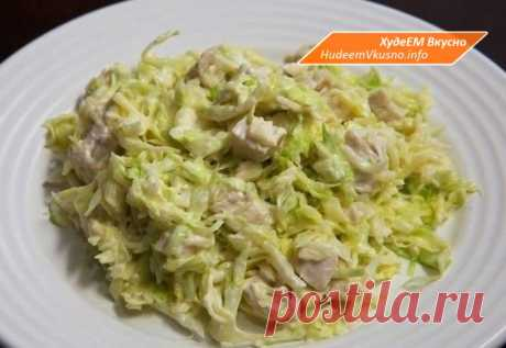 Диетический салат для сушки тела: вкусно и сытно!   Худеем Вкусно