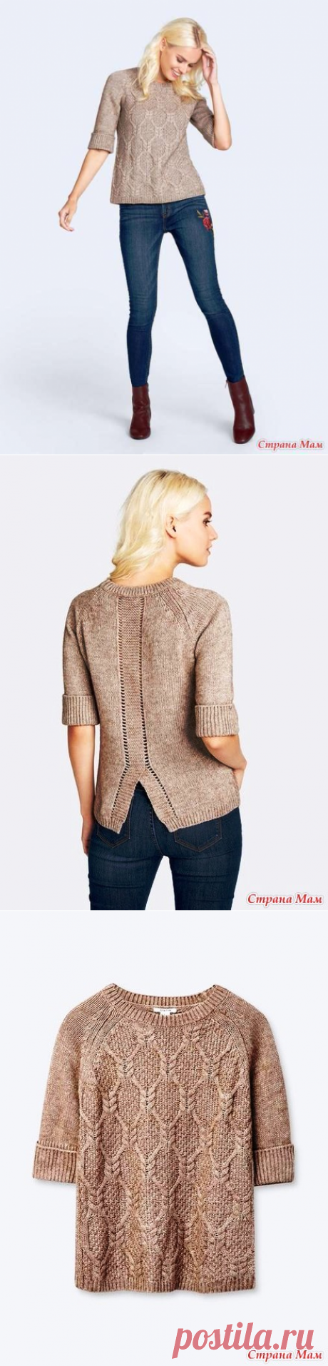 jumper - a raglan from Austen (it is a line in the Country of Mothers)