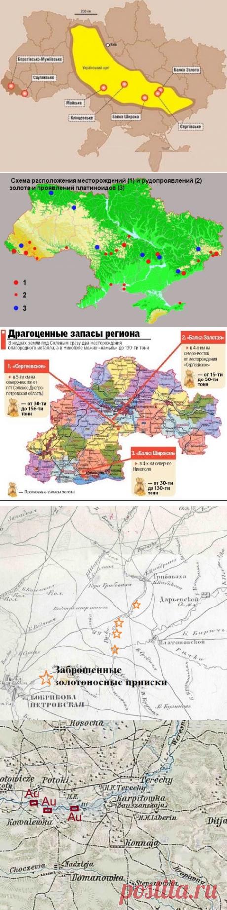 Золотая лихорадка: Как и где можно добывать старателям золото в Украине - карты и месторождения украинского золота