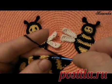 Вязание крючком цветной аппликации ПЧЕЛКА - YouTube