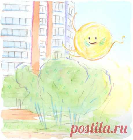 Детская именная сказка | Города России | Акварель | Лес Солнца | Lessolnca.ru