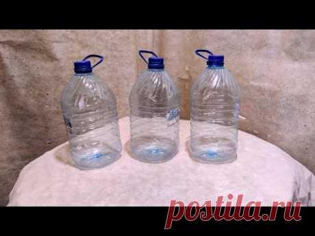 Бутылки одинаковые, а поделки разные, 3 Варианта Поделок из бутылок и цемента