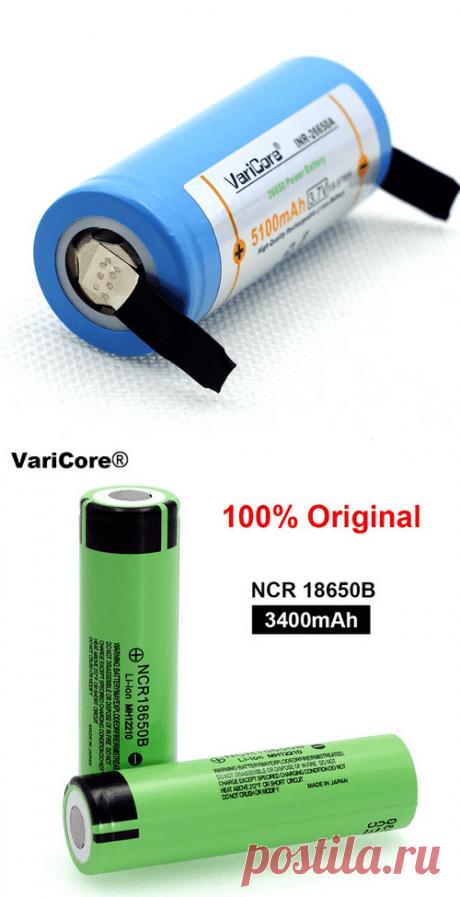 AliExpress: 5 мощных аккумуляторных батареек