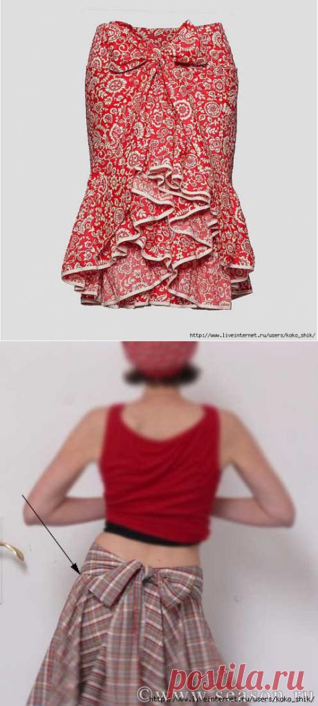 Шьем юбки на любой вкус - Юбка с турнюром. Мастер класс от SEASON.ru