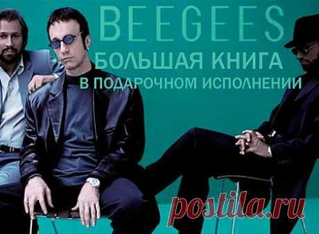 Нотный магазин MusBooks.ru - ноты, книги по искусству — Фонотека сайта — Рок-музыка mp3