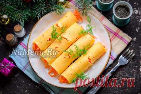 Рулетики из сыра с корейской морковкой: рецепт с фото пошагово