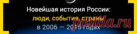 Тука рассказал, как Янукович планирует вернуться в Украину - Новости Политики - Новости Mail.Ru