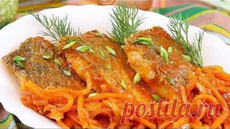 Необыкновенно вкусное блюдо! Нежная рыбка под овощным маринадом!