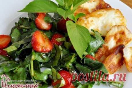 Салат с рукколой: рецепт с фото Весна в разгаре! По-моему, самое время стартовать с легкими салатами, наполненными майским теплом, солнечными лучами, сочностью отдохнувшей после длительных холодов матушки-земли. Салат с рукколой, клубникой и сыром – не новый гость на моем столе (например, мы частенько балуемся салатом с зеленью и ягодами, смешанным с бархатной, вкусной фетой), однако, вот эту вариацию – с сыром халлуми – я вам еще не показывала. Халлуми – традиционный для ...